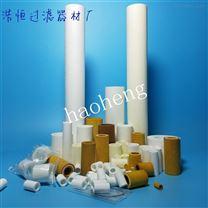 玻纖燒結管 煙氣分析儀濾芯