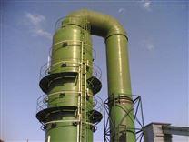 佛山砖厂环保玻璃钢脱硫塔生产厂家