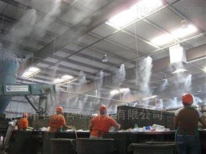 工厂喷雾降温加湿的机组特点