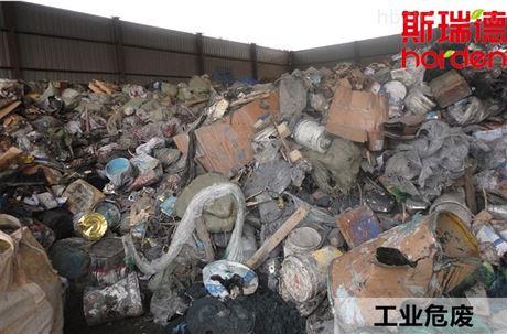 工业浆渣破碎机危废破碎系统 TDH912