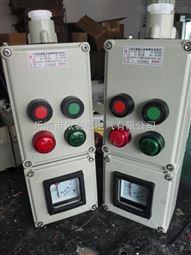 BZC51控制现场防爆操作柱