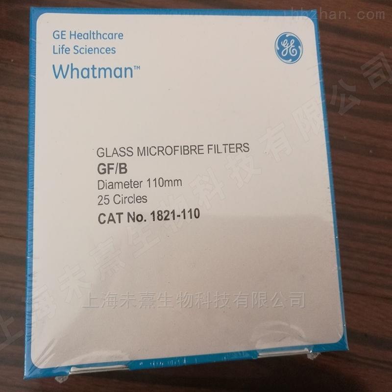 whatmanGF/B玻璃纤维滤纸孔径1um直径11cm