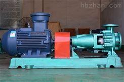 不锈钢化工流程泵