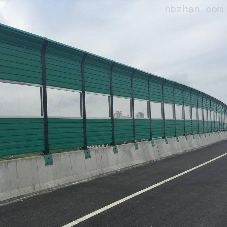四川小区声屏障高速公路隔音墙