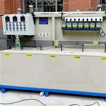 FL-HB-010儿童化学实验室污水一体化设备供应商
