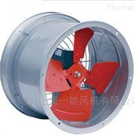 BF-6.3Q-6變壓器軸流排風機