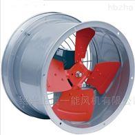 SF5-4崗位移動式軸流風機