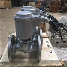BZBSF蒸汽不锈钢防爆电磁阀