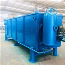处理工业废水设备 一体化污水处理设备直销