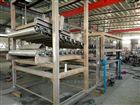 hc-20190824外墙阻燃保温岩棉板生产线专业制作厂家