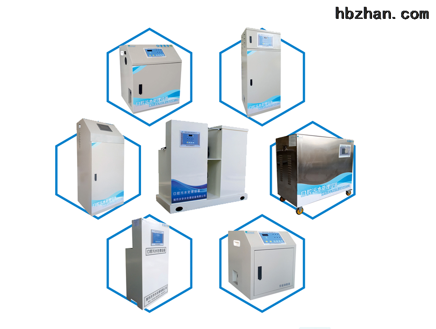 口腔医院污水处理设备工作流程