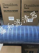 除尘滤筒P131912/P155248唐纳森空气滤芯