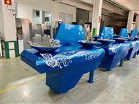 汇天下泉QW-02钢琴款创意公共饮水台