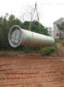 街道农村生活污水治理一体化预制泵站