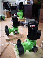 GMP系列隔膜计量泵