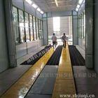重型板链式装配生产线