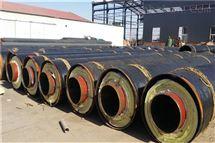 齐齐哈尔蒸汽管道钢套钢预制保温管厂家供应