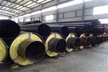 舟山预制直埋钢套钢蒸汽保温管现货
