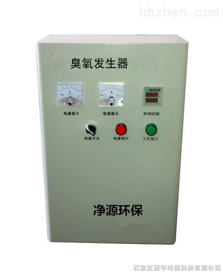 放射中心废水处理专用设备
