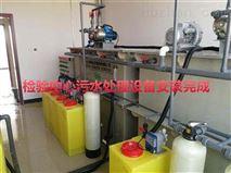 急诊科污水处理设施