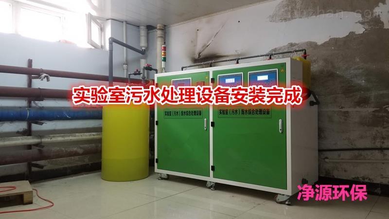 血液科废水预处理设备