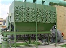 昊誠機械脈沖濾筒除塵器按需定制排放達標