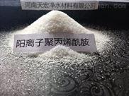 化工廢水處理淨水劑,聚丙烯酰胺絮凝劑