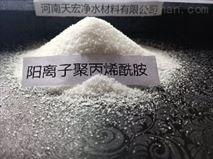 化工废水处理净水剂,聚丙烯酰胺絮凝剂