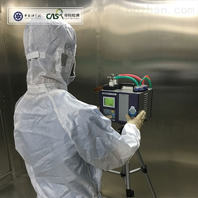 洁净手术室空气监测机构单位