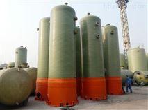 廣州廢氣尾氣玻璃鋼吸收廠家