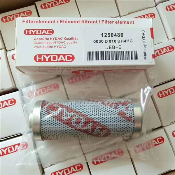 贺德克液压滤芯0240R005ON报价
