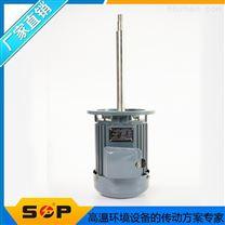 SOP90W耐高温电机