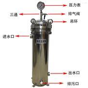 可定制不锈钢袋式净水过滤器