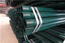 湖北省矿井涂塑热浸塑钢管制造商