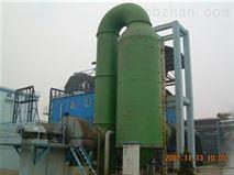 鍋爐脫硫除塵器