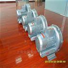 RB-61D-22.2KW电焊设备配套漩涡风泵