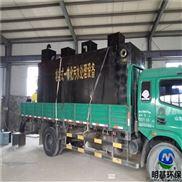 邢台市屠宰污水处理设备