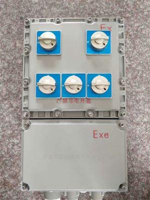 输送机正反转防爆配电箱