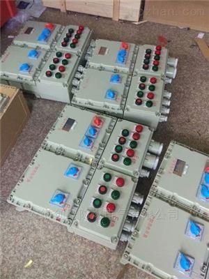 BXX51 4 63K80防爆配电箱