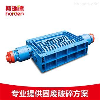 TDH1618大件垃圾液压破碎机