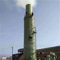 厂家直销脱硫塔玻璃钢 产品采用复合材料