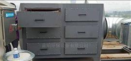 可定制活性吸附箱废气处理设备