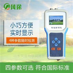 FT-S便携式土壤水分检测仪