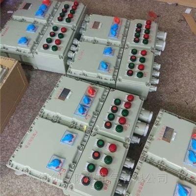 BXM51防爆照明配电箱