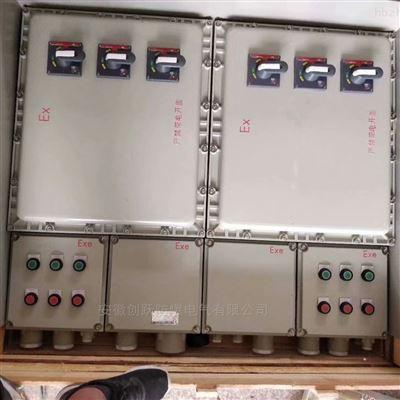 BXMD防爆双电源切换装置一用一备防爆配电箱