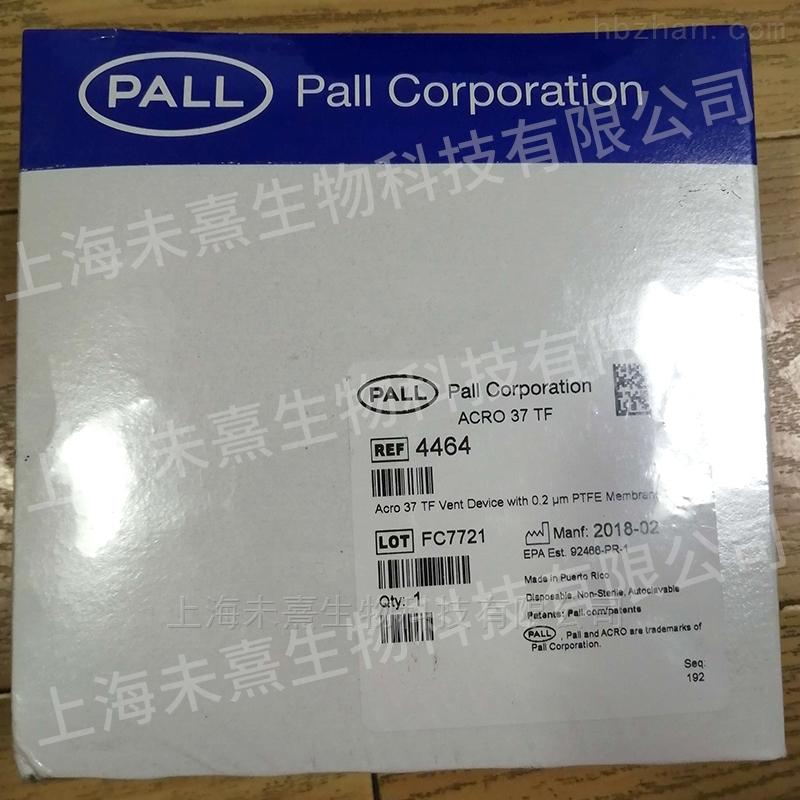 美国PALL Acro37 TF通气过滤器