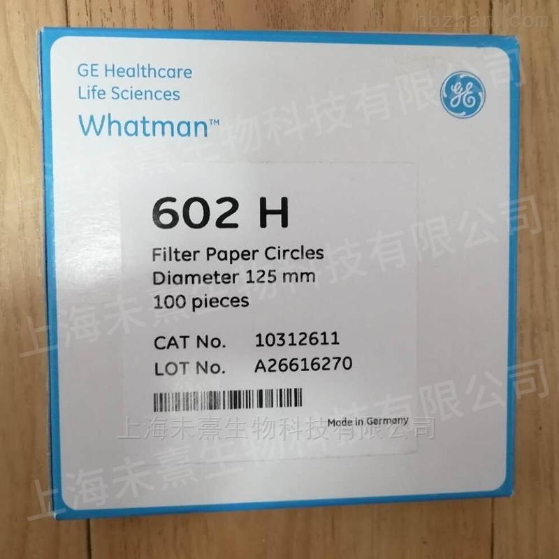 whatman Grade 602定性滤纸