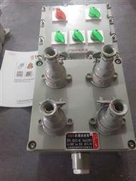 BXX51车间防爆插座箱电源检修防爆配电箱