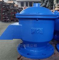GFQ-2防爆呼吸阀