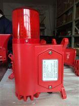 BC-8X.BC-8Q一体声光电子蜂鸣器